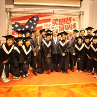 Taiwanese 7th largest group studying in US