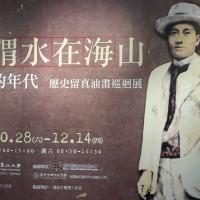 蔣渭水事蹟 透過歷史留真油畫重返1920年代