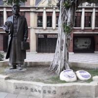 台灣歷史新頁 大稻埕自由民主之路(上)