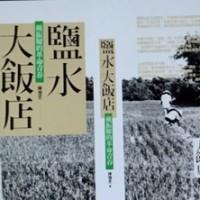 農運先驅戴振耀辭世 一生不忘為農民發聲