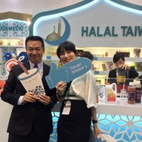 Taiwan company to enterMalaysian market with halal bubble milk tea