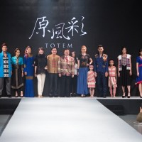 TOTEM: indigenous Taiwanese-inspired fashion steals the show at TIS 2017