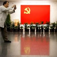 中國前政協委員涉嫌對非洲官員行賄 遭美方逮捕