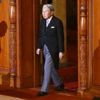 日本政府發官報 正式確定天皇退位日期