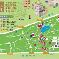 【台灣閱讀節】北市將舉辦「森林故事村」等10項活動