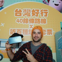 Internet personality Rifat tours Taiwan by bus