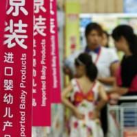 毒奶粉事件10年後 53%中國父母仍不相信國產奶
