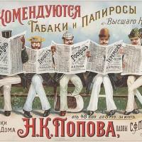 經濟不好、價格太貴  俄民眾自家後院種菸草