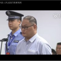 China warns Taiwan not to make a fuss over activist Lee's court sentence for political ends