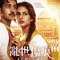 Special screening of new film 'Viceroy's House' held for Indian students in Taipei