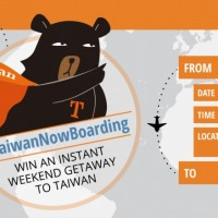 Taiwan Tourism Bureau busy overseas, giving away free trips to Taiwan
