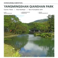 Yangmingshan Qianshan Park in Taipei receives international acclaim