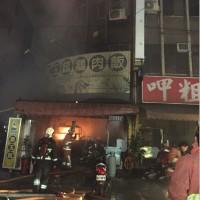 土城鵝肉店遭汽油彈縱火1死4傷 嫌犯偵訊中