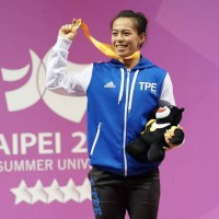 Kuo Hsing-chun bags two gold medals and one silver medal in World Weightlifting Championships