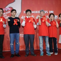 Taiwan to increase the number of designated hospitals for HIV and AIDS from 2018