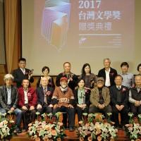 台灣文學獎 母語創作更顯鄉土情懷