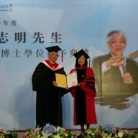 成大新校友!義美高志明 獲頒成功大學名譽博士學位