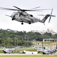 沖繩美軍新年第一「包」 又傳直升機故障