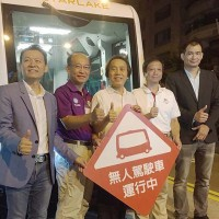 Taiwan prepares for 'Internet of Vehicles,' driverless buses being tested in Taipei