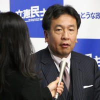日本在野黨改組失敗?37名議員選擇離黨