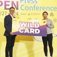 WTA台灣公開賽網球女單冠軍史托維琳娜明年返台尋求衛冕