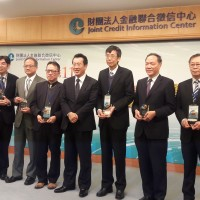 Taiwan's JCIC honors institutions excelling in credit information management