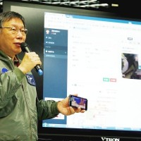Taipei City Government unveils new GPS app for reporting fires
