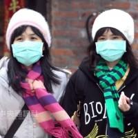 今(24)日平安夜氣溫驟降 北台灣明下探14度