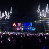 (持續更新) 五月天「人生無限公司」巡迴演唱會每日回顧