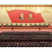 各國加強對北韓壓力 祕魯宣布北韓大使為「不受歡迎人物」