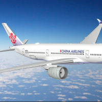 Taiwan's China Airlines awarded Best Airline in North Asia