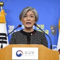 南韓外長:我們考慮結束對北韓單獨制裁
