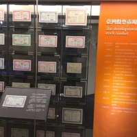 Taiwan Stock Museum adds AR feature for best visitor experience
