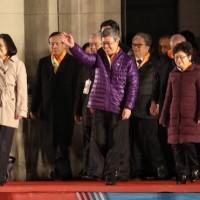 蔡英文出席元旦升旗 與世大運選手一同唱國歌