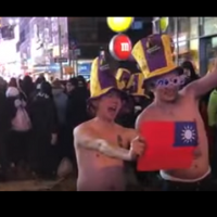 Passionate young patriots show their love of Taiwan at NYC's New Year Celebrations