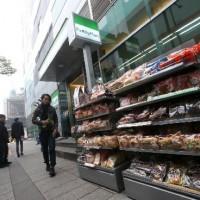 台灣PMI連22月擴張 中經院:經濟穩步發展