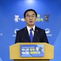 南韓統一部:兩韓或將在彼此首都設「常駐代表部」
