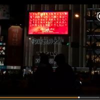中國央視來台投放廣告?文化部:未經審核許可恐涉及違法