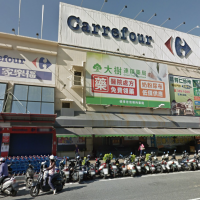 Kaohsiung Carrefour closes after 27 years to make room for 24-hour stores