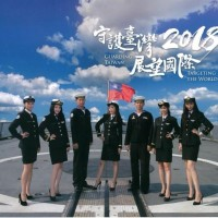 Admiral steamed over women'shairstyles inTaiwan Navy calendar