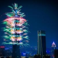 Taiwan News Weekly Roundup - January 5