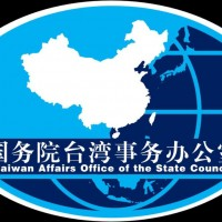 China plots its campaign strategy for the 2018 Taiwanese elections