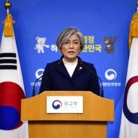 【慰安婦問題】韓強調問題尚未解決 日外相表示無法接受