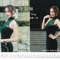 Official Miss Taiwan calendar to benefit charity