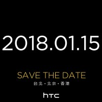 HTC U11 Eyes to be unveiled on Jan. 15