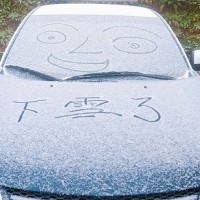 嘉義今(13)日4.7度全台最冷 白天起漸回暖