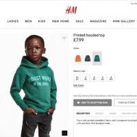 「叢林裡最酷的猴子」   H&M南非廣告惹歧視爭議