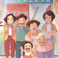 'On Happiness Road', the last Taiwanese animated film?