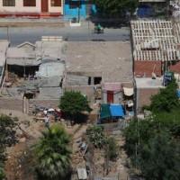 秘魯7.1強震造成1死65傷
