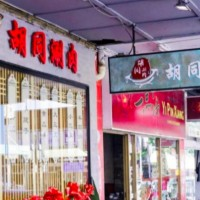 Taiwanese waitress fired fromAustralian eateryfor saying Taiwan is 'definitely not' part of China